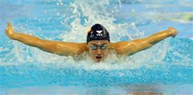 Yüzmede 11 rekor