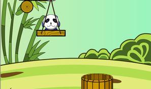 Minik Pandalar