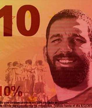 Arda'l� banknot