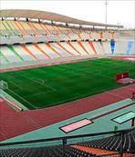 UEFA'lar Olimpiyat'ta