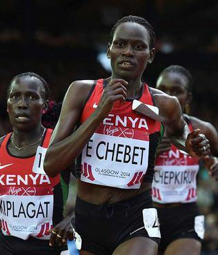 Kenyal� 7 atlete doping cezas�