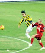 Fenerbahçe'den Hasan Ali açıklaması