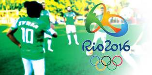 Rio games clouded by health