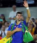 Djokovic turnuvadan çekildi